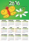 2016 butterfly calendar. For children Stock Photo