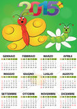 2015 butterfly calendar. For children in italian royalty free illustration
