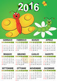 2016 butterfly calendar. For children in italian Royalty Free Stock Images