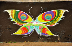 Butterfly. Graffiti of colorful butterfly on the wall royalty free illustration