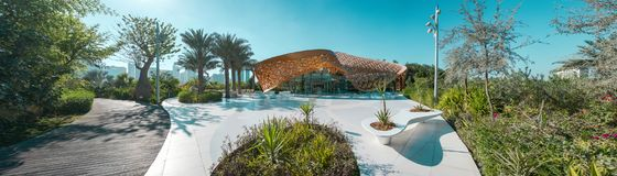 Panorama. Exhibition pavilion center in the park, Sharjah. Butterfly Island, Sharjah, United Arab Emirates - Feb.2, 2018:  Exhibition pavilion center in the park Royalty Free Stock Image