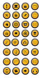 Button. Yellow color white background Royalty Free Stock Photography