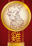 Button with Hand Drawn Rooster Design for Chinese New Year, Vector Illustration Royalty Free Stock Photo