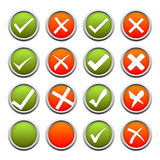 Button Set - YES and NO Royalty Free Stock Photos