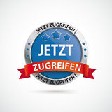 Button Shield Jetzt Zugreifen Royalty Free Stock Images
