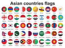Buttons with Asian countries flags Royalty Free Stock Image
