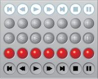 buttons den runda setvektorn för medel Arkivbild