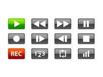 buttons gråa medel Fotografering för Bildbyråer