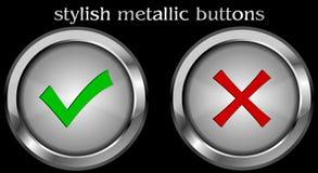 buttons kontrollfläcken royaltyfri illustrationer