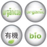 buttons organiskt Arkivfoton