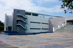 BUU sport complex Stock Photography