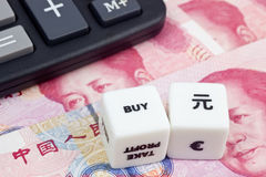 Buy Chinese yuan Stock Photography