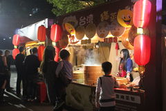Buy TAIWAN delicious food of the Customers Royalty Free Stock Photo
