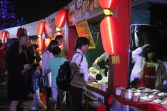 Buy TAIWAN delicious food of the Customers Stock Photography