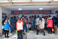 Buy train tickets for Spring Festival travel rush  Stock Photo