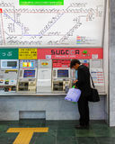 Buying Train Ticket from vending machines in Hakata Station Royalty Free Stock Photography