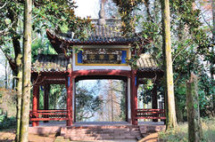 Buyun Pavilion Royalty Free Stock Images