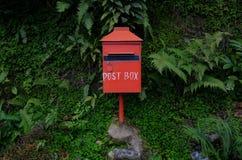 Buzón de entrada para el correo y las letras Fotos de archivo libres de regalías