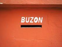 Buzón minimalista Foto de archivo libre de regalías