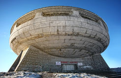Buzludzha Royalty Free Stock Image