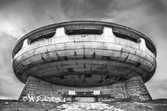 Buzludzha a abandonné le monument communiste Photographie stock libre de droits