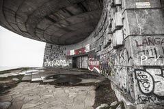 Buzludzha a abandonné le monument communiste Image libre de droits