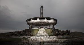 Buzludzha a abandonné le monument communiste Images libres de droits