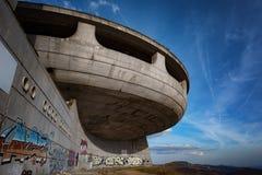 Buzludzha, blisko Shipka miasteczka, Bułgaria Fotografia Stock