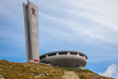 Buzludzha communist monument close-up Stock Photography