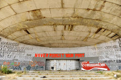 Buzludzha communist monument Stock Photography