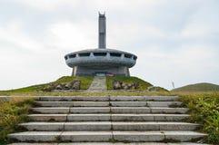 Buzludzha Denkmal Lizenzfreies Stockbild