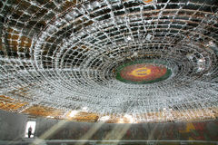 Buzludzha Stock Photography