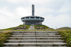 Buzludzha monument Royaltyfri Bild
