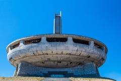 Buzludzha monument. Buzlidzha - socialistic monument in Bulgaria. UFO dish look a like stock photos