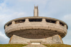 Buzludzha monument Royalty Free Stock Photos