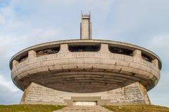 Buzludzha monument. Buzlidzha - socialistic monument in Bulgaria. UFO dish look a like royalty free stock photos