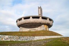 Buzludzha monument Stock Image