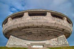 Buzludzha monument. Buzlidzha - socialistic monument in Bulgaria. UFO dish look a like royalty free stock photography