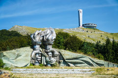 Buzludzha site Stock Photography