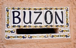 Buzon, ταχυδρομική θυρίδα Στοκ εικόνες με δικαίωμα ελεύθερης χρήσης