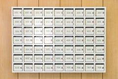 Buzones blancos Imagen de archivo libre de regalías