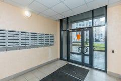 Buzones y puertas de Pasillo Foto de archivo libre de regalías