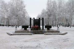 Buzuluk, Россия - 15-ое февраля 2015: памятник к героям Стоковое Изображение