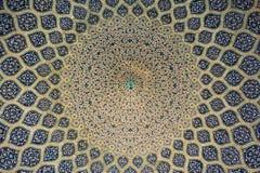 Bóveda islámica Imágenes de archivo libres de regalías
