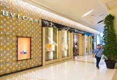 Магазин в моле парагона Сиама, Бангкок Bvlgari Стоковое Изображение RF