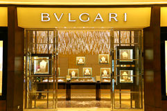 Bvlgari boutique. Boutique of Italian luxury goods brand (now owned by french firm lvmh) bvlgari displaying diversified luxuryy jewelry items at the ifc mall in Royalty Free Stock Photography