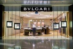 Bvlgari Royalty Free Stock Images
