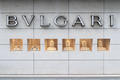 Bvlgari sign Royalty Free Stock Photos