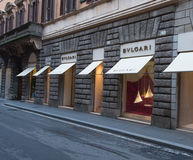 Bvlgari store Stock Photo