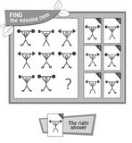 BW find the missing item athlete. Visual game, coloring book for children. Task: find the missing item. black and white  illustration Royalty Free Stock Photography